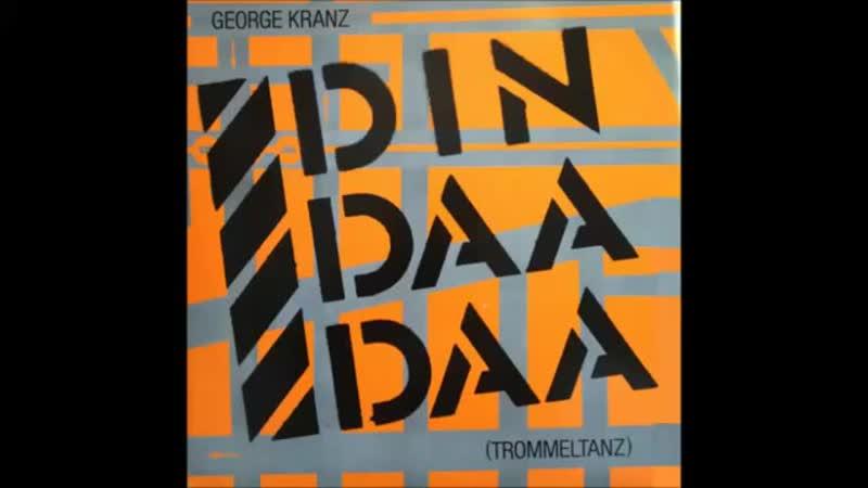 [2][122.50 F 061.25] george kranz ★ din daa daa ★ acapella version ★ select remix