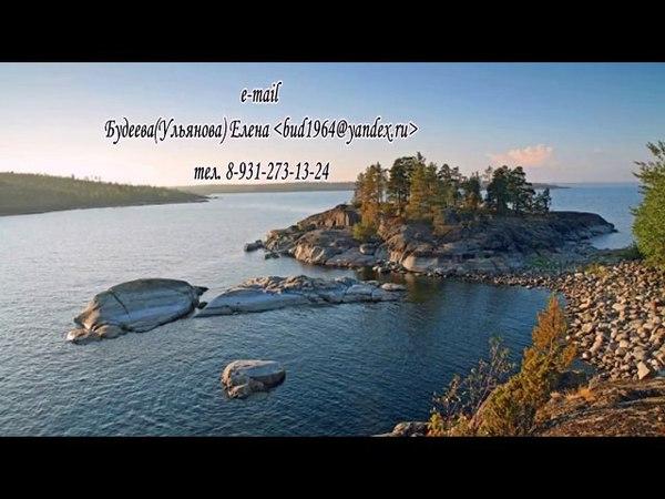 Продается зимний дом у озера Ладоги.