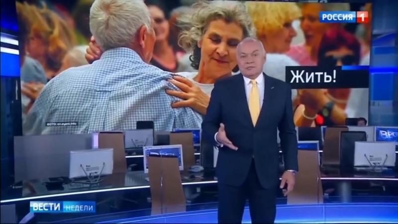 Правда о пенсионной реформе! Выход Есть! смотреть онлайн Коммунизм Новости и политика hlamer.ru Красвью