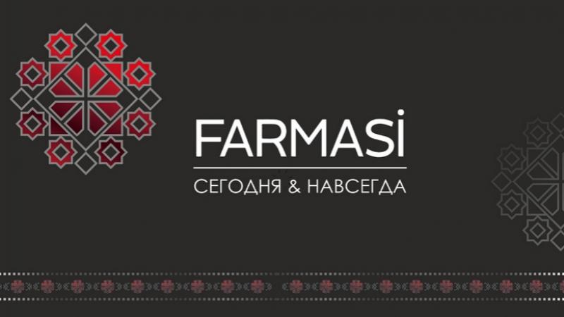 Обновленный маркетинг ФАРМАСИ. Бизнес Форум в Минске