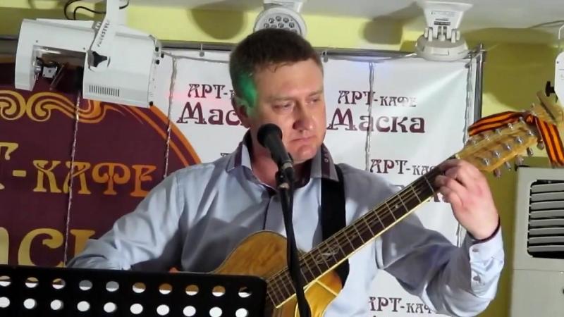 13. Михаил Олькин - Не совпадают (муз. Михаил Олькин, сл. Владислав Голубчик)