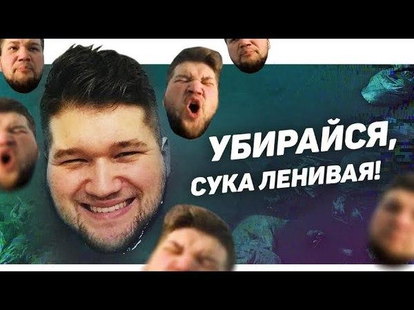 ПСИХОТЕТРИС | Приятный Ильдар против СИЛЛОГОМАНИИ.