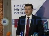 Итоговый вариант стратегии развития Нижегородской области передали главе региона Глебу Никитину
