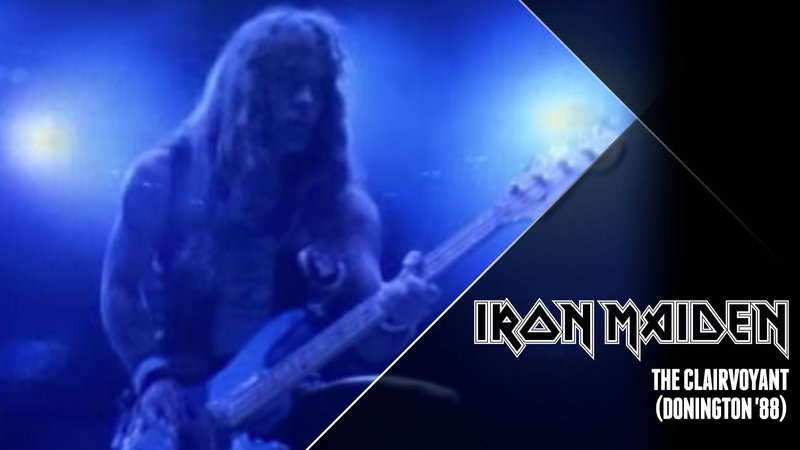 Iron Maiden - The Clairvoyant (Donington '88)