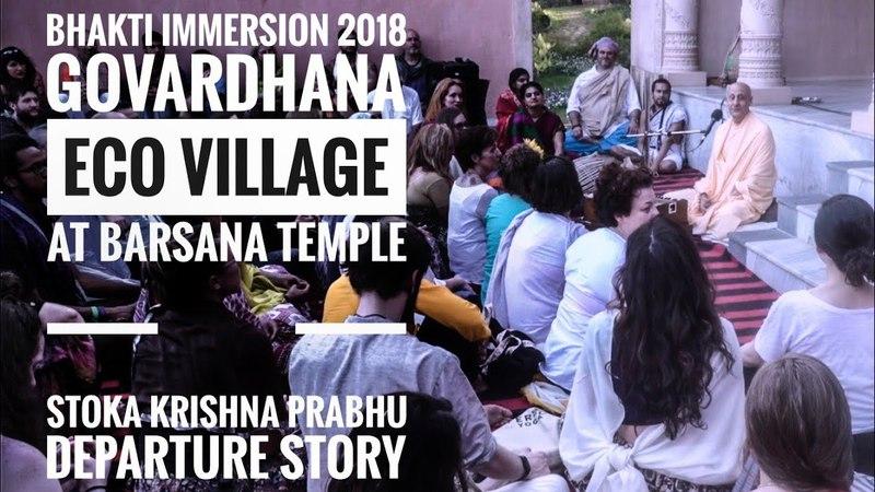 Bhakti Immersion 2018 GEV | HH Radhanath Swami | Living a life of surrender