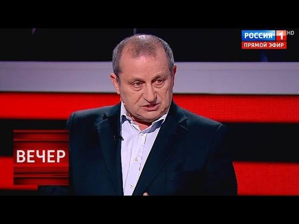 Кедми: США хотят ПЕРЕГНАТЬ Россию в разработке вооружений! Вечер с Соловьевым от 22.10.18