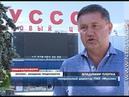 19 06 2018 Решение Гагаринского районного суда вынесенное в отношении ТЦ Муссон отменено