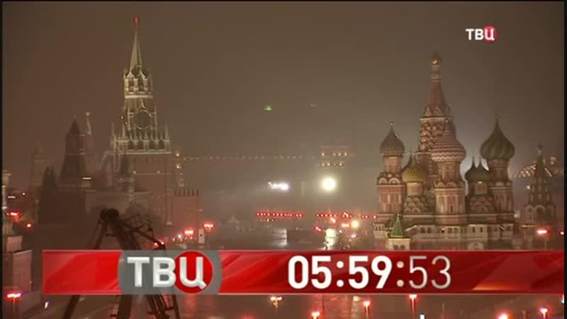 Рестарт эфира (ТВ Центр, 09.11.2018)