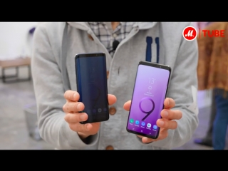 Обзор смартфонов Samsung Galaxy S9 и S9+