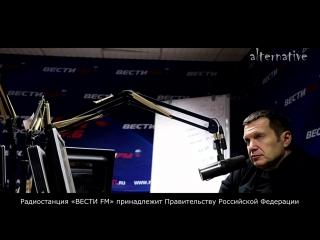 Этика Российской журналистики