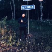 Анкета Азик Григорьев