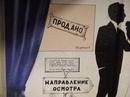 Александр Богомаз фото #22