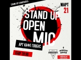 Stand Up 21 03 18