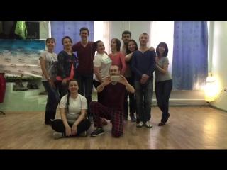 Клуб Танцев Ляськи Тяськи