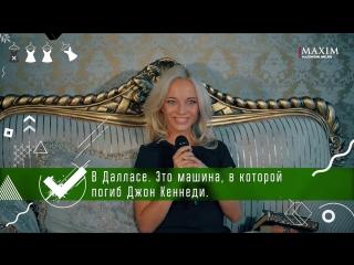 Вассервуман №1 Наталья Андреева блистает интеллектом и не то