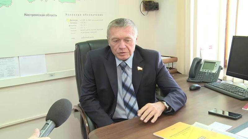 Интервью Виктора Леухина о проблемах пенсионной системы