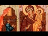 22 декабря. Икона Божией Матери, именуемая