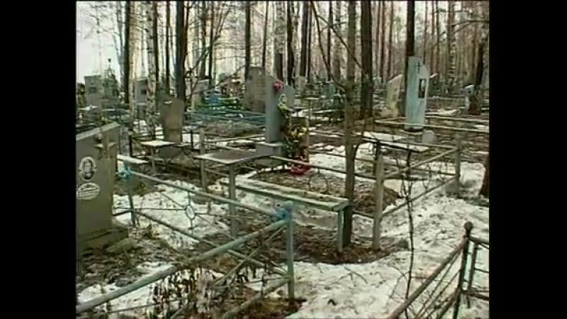 Сепсис 002 фильм катастрофа 1 серия Спецпроект Телевизионного Агентства Урала ТАУ 1999 год