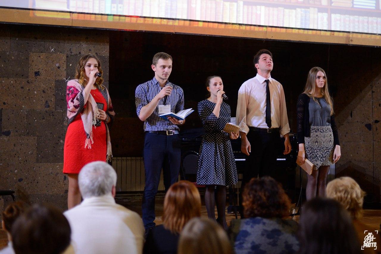 Областной конкурс юных публицистов, журналистов и писателей «Первая строка»