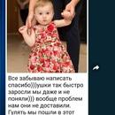 Елена Танрывердиева фото #49