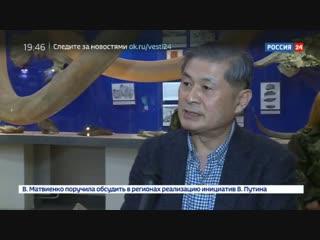 Новости на «Россия 24» • Якутские зоны будут охранять южнокорейские клоны