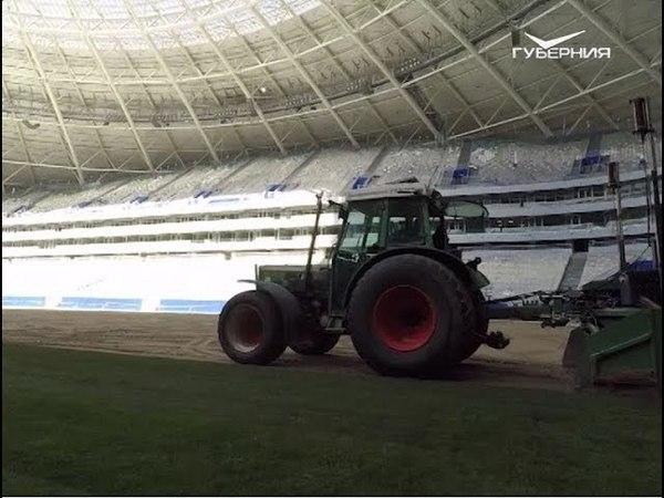 Какие метаморфозы ожидают футбольное поле Самара Арены
