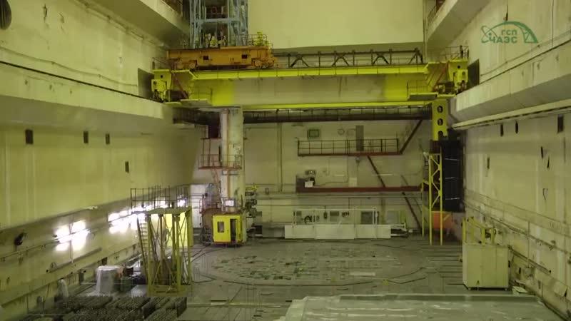 Обследование приреакторных бассейнов