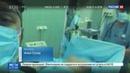 Новости на Россия 24 • Юрист из Ярославля рассказал, зачем придумал историю про селфи студента-медика с голой пациенткой