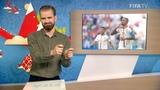 Коста-Рика - Сербия. Обзор матча FIFA WC 2018 - Международные жесты
