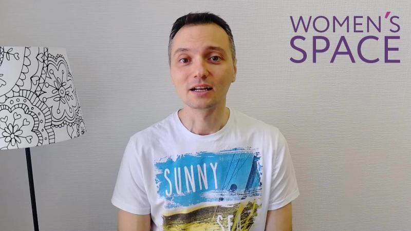 Семён Кулешов - тренинг Жизнь без обид