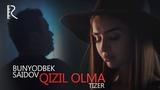 Bunyodbek Saidov - Qizil olma (tizer) Бунёдбек Саидов - Кизил олма (тизер)