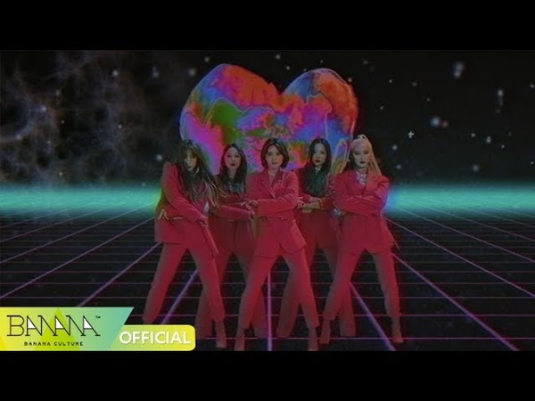 [EXID(이엑스아이디)] 알러뷰 (I LOVE YOU) MV TEASER