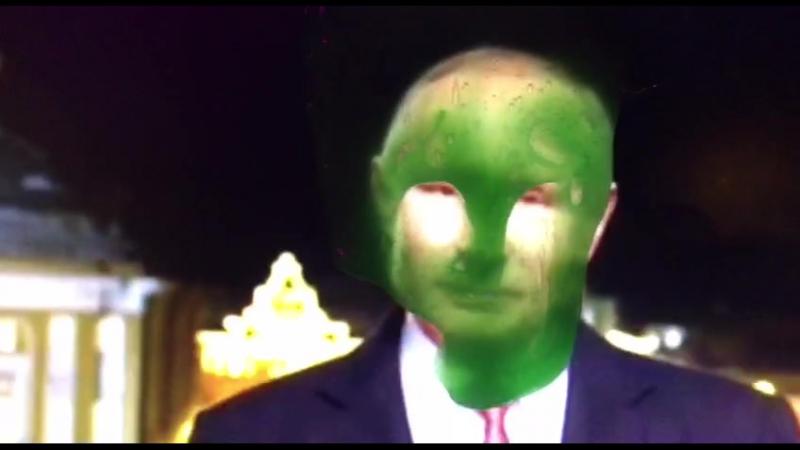 Путин рептилоид