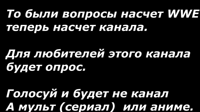 QTV ВОЗВРАЩАЕТСЯ!? / Наруто Блич /
