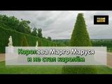 КАРАОКЕ-Лесоповал-Королева Марго