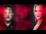 Премьера! Стас Михайлов - Я и ты (Official Lyric Video 2018)