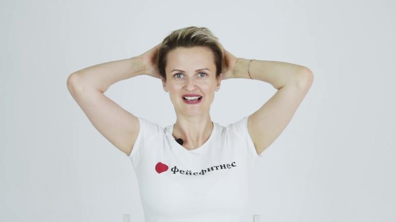 Фитнес для лица - жизнь без морщин урок 1 » Freewka.com - Смотреть онлайн в хорощем качестве