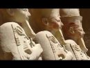 Тайна мумий Египта Подражание Древним Богам mp4