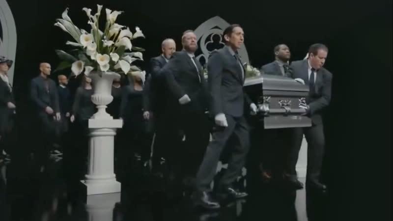 Самые позитивные похороны