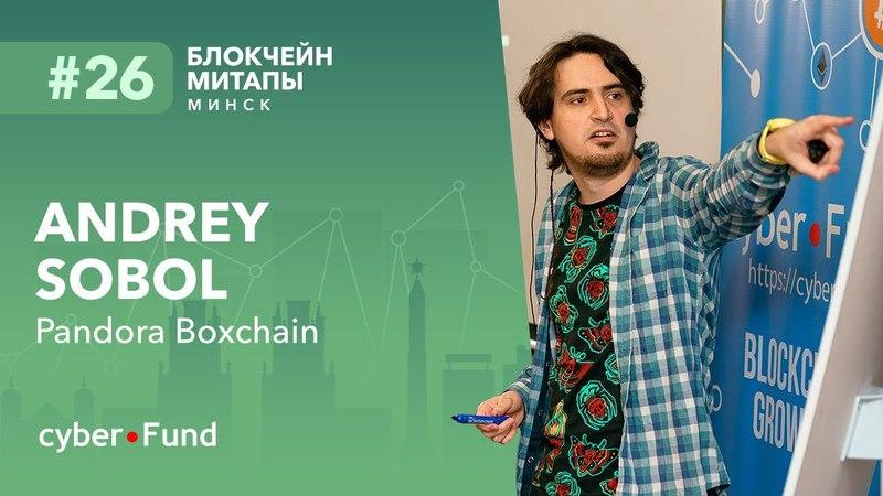Нецензурируемый децентрализованный ИИ, Andrey Sobol   Blockchain Development