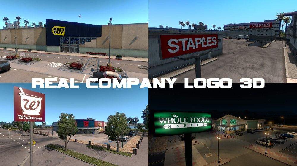 REAL COMPANY LOGO 3D V1.2 (ОБНОВЛЕНО)