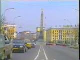 Мой Мінск 1996