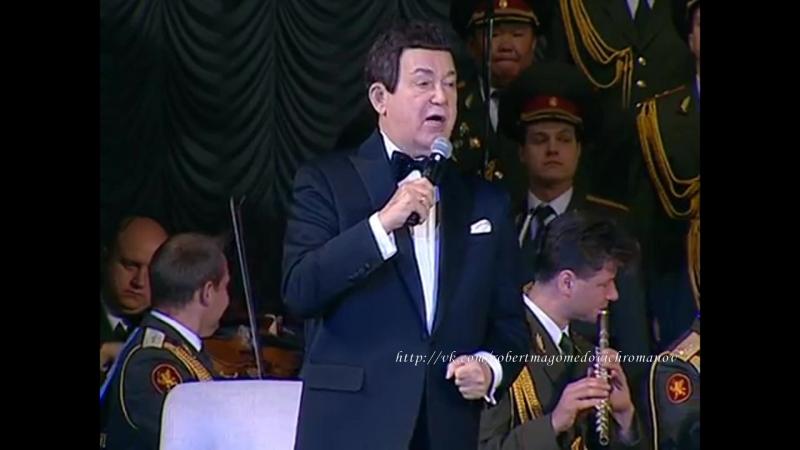 Иосиф Кобзон - Ехал из ярмарки ухарь-купец (Юбилейный концертЯ песне отдал всё сполна Луганск 2017)