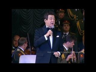 Иосиф Кобзон - Ехал из ярмарки ухарь-купец (Юбилейный концерт