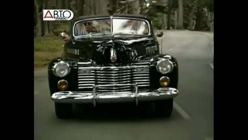 Величайшие автомобили Cadillac