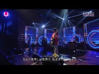 (Live) SHISHAMO - Uta-Tube Part1 (NHKG1 Nagoya 2018.06.30)