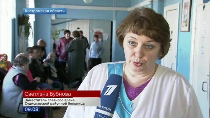 В больницы Костромской области по программе «Земский доктор» за год пришли работать более 150 молодых врачей