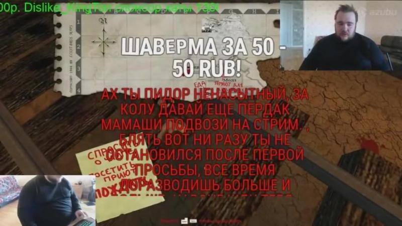 Влад Савельев бесится от комментариев о дочери на топ-хате 2016