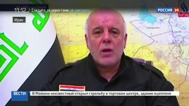 Новости на Россия 24 • В Талль-Афар началась операция по освобождению от террористов