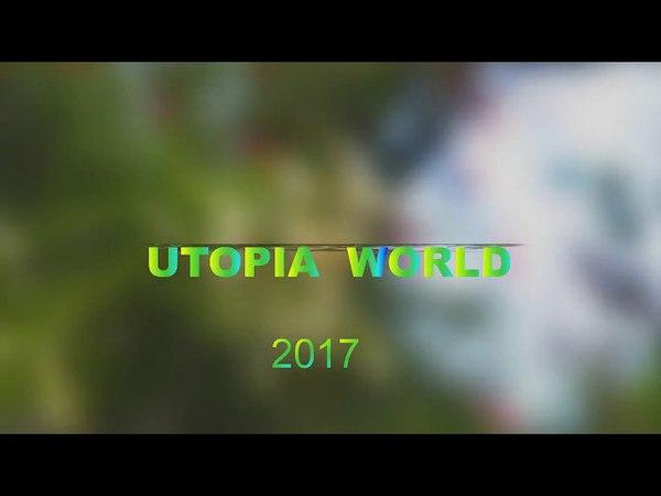 Utopia - Изумительная и неповторимая...